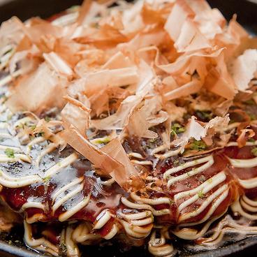 すきやねん 勝田のおすすめ料理1