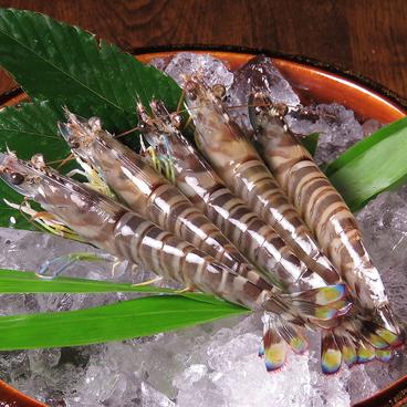 KUROKIのおすすめ料理1