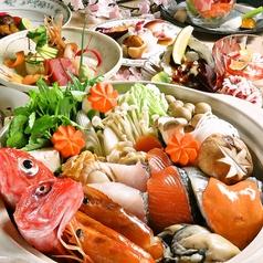 日本酒肴 詫助のおすすめ料理1