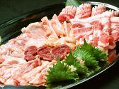 ばり鶏 川崎 東口駅前店のおすすめ料理2