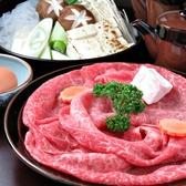 山陽亭のおすすめ料理3