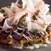 お好み焼き 鉄板焼き いっかくじゅう 烏丸店のおすすめ料理2