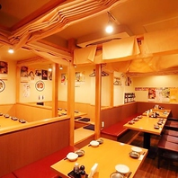 ◆個室充実×和風居酒屋◆