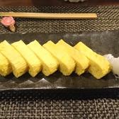海鮮酒場 季楽のおすすめ料理3