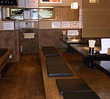 七甲山 学芸大学駅前店 焼肉の雰囲気1