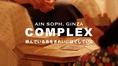 月・火曜日のディナータイムはCOMPLEXサービス(占いカフェ):プロのヒーラーやカウンセラーなどによる15分間のセッションを無料で受けられるサービスです!(コース料理ご注文の方対象)