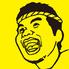 黒木屋 宮崎大島通線のロゴ