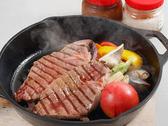 肉とワイン 158のおすすめ料理3