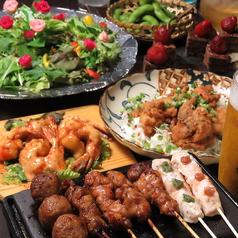本格焼鳥居酒屋 なごみのおすすめ料理1