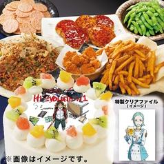 魚民 祖師ヶ谷大蔵南口駅前店のおすすめ料理1