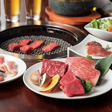トラジ 鶴屋町店のおすすめ料理1