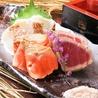 虎魚 おこぜ 刈谷店のおすすめポイント1