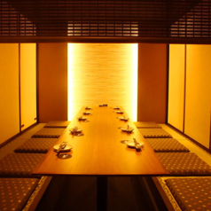 お鍋で宴会 ほのか Honoka 所沢プロペ通り店の写真