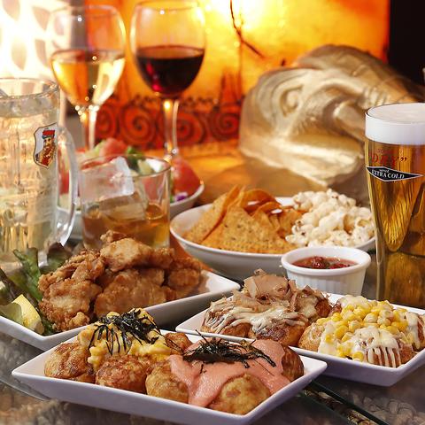 たこ焼きや唐揚げなどからお好みのフードを4品選択可能!飲み放題付き『宴会二次会プラン』全4品