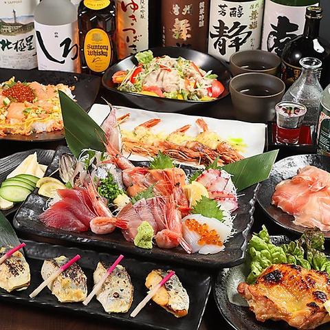 全9品&2H飲み放題 四元豚グリル焼きや鮭とイクラの親子寿司など 各種ご宴会に♪ 5000円