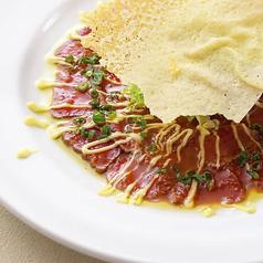 料理メニュー写真本日のカルパッチョ・Chianti Style