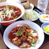 金龍閣のおすすめ料理2
