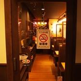 店内には禁煙席もございます。