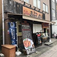 池田市にも系列店があります。