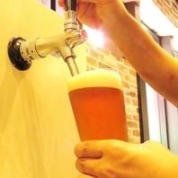 新潟県内産樽生クラフトビールをぜひ!
