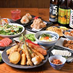 富士一 梅田店のおすすめ料理1