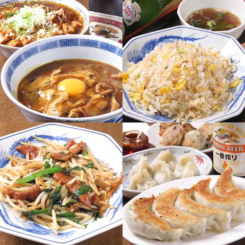 三鷹駅南口10分!地元で35年愛される老舗の町中華。絶品中華料理の数々をどうぞ!