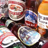 各国のビールもご提供