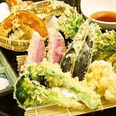 弥平 新子安店のおすすめ料理3