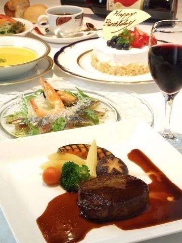 レストラン リヴィエール 加古川プラザホテル