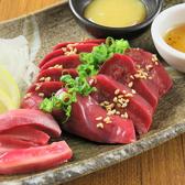 味処 地酒 徳味 鈴木徳太郎のおすすめ料理2