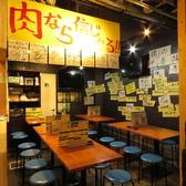 肉しか信じない 渋谷肉横丁の雰囲気3