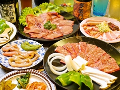 焼肉レストラン 登龍門の写真
