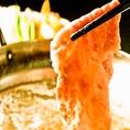 当日予約OK★【2時間食放&飲放】和牛赤身と豚しゃぶ鍋4300円→4000円!旨味たっぷり♪自慢の和牛しゃぶしゃぶを是非ご堪能ください。