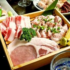 肉 久茂地のおすすめ料理1