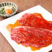 焼肉にくがとう 千葉駅前店のおすすめ料理2