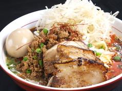 東京担々麺 ゴマ哲の画像