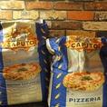 イタリアで一番ピザに向いているといわれている小麦、ピッツェリア使用!!おいしいんです。
