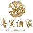 青冥酒家 京都店のロゴ