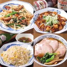 一圓 三鷹南口店のおすすめ料理1