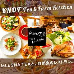 KNOT Tea&Farm Kitchenの写真