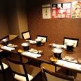 【完全個室30番】接待や顔合わせに最適な完全個室。6名様までの完全プライベート空間です。(大好評のため、お問い合わせ下さい。)