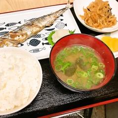 串揚げ酒場 祇園街横丁のおすすめランチ1