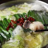 黒木屋 宮崎清武加納のおすすめ料理3