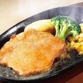 ステーキ宮 富山黒瀬店のおすすめ料理3
