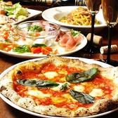 PIZZERIA BAR NAPOLI ナポリ 神戸店のおすすめ料理3