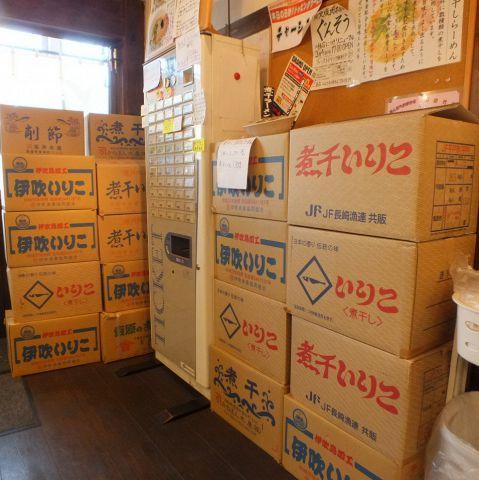 煮干し豚骨ラーメン専門店 六郷|店舗イメージ2