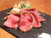 EUNP リストランテのおすすめ料理2