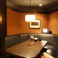手作り居酒屋甘太郎 渋谷桜丘店では居酒屋には珍しいソファー個室もご用意しております。ソファー席は長時間宴会をしても疲れないおすすめのお席となっております。その他にも様々なお席をご用意しておりますので、ご相談下さい。【渋谷桜丘 渋谷南口 焼肉 居酒屋 個室 貸切】