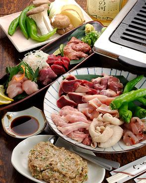 居酒屋 炭火焼鳥 勝羅のおすすめ料理1