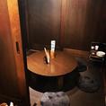 ◆4~6名様用半個室◆ちゃぶ台を囲んで宴会も良し!早めのご予約おすすめ致します!